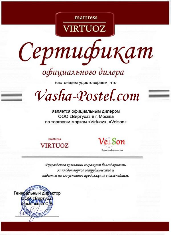 Официальный представитель фабрики матрасов Виртуоз